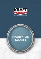 Продуктов каталог Kraft (колаж)